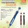 Atomic Pens